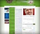طراحی سایت خبری صالحین نیوز