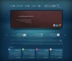 طراحی سایت شرکتی شهبال داده پرداز البرز