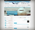 طراحی سایت دانشگاه صنعت هواپیمایی کشوری