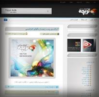 طراحی سایت مرجع گرافیک تربچه