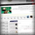 طراحی سایت خبری گویا آنلاین