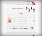 طراحی سایت اعلام حریق ایران
