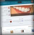 طراحی سایت دکتر رامین محمد نژاد