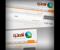 طراحی سایت آپلود آلامتو