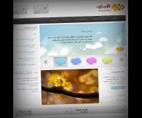 طراحی سایت پلاس آلامتو