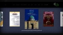 طراحی سایت انجمن علمی هنرهای اسلامی