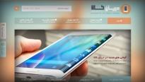طراحی سایت شرکت دریان کالا