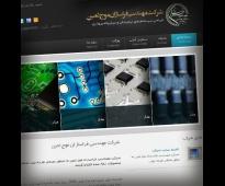 طراحی سایت شرکت مهندسی فراسازان موج ثمین
