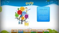 طراحی سایت آموزشی زرافه جادویی