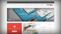 طراحی سایت مجتمع چاپ و تبلیغات ساتا