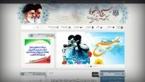 طراحی سایت حوزه بسیج دانشگاه بقیه الله