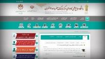 طراحی سایت دانشگاه علمی کاربردی واحد 13