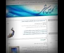 طراحی سایت مهندس کاشفی