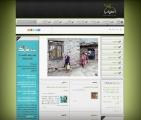 طراحی سایت مجله اینترنتی سیب