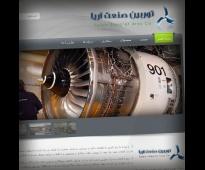 طراحی سایت شرکت توربین صنعت اریا