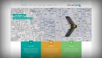 طراحی سایت شرکت مهندسین مشاور علوم مکانی