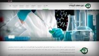 طراحی سایت شرکت زرین مهد شیمی