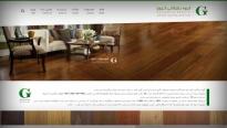 طراحی سایت شرکت بازرگانی گرون