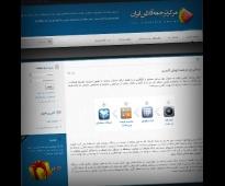 طراحی سایت ترجمه آنلاین ایران
